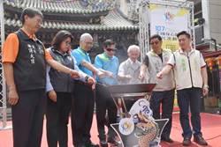 全國身心障礙運動會24日登場  22日城隍廟辦聖火儀式
