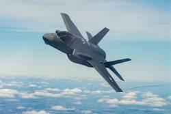 美國飛行員為F-35取新外號:豹戰機