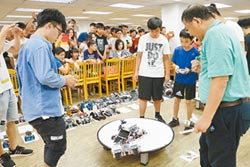 亞洲智慧型機器人大賽 熱鬧登場