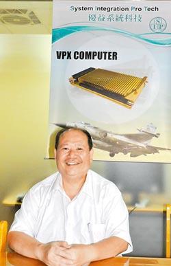 優益強固型電腦 耐冷熱、抗潮溼