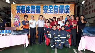 熱愛汐止完成雙親遺願 李玲華捐贈消防救災裝備及住警器