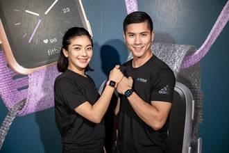 Fitbit Versa智慧錶在台推出 支付功能同時上線