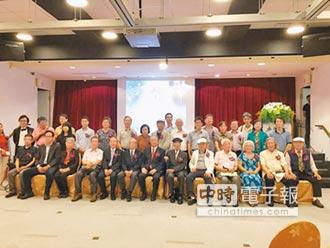 台灣五月畫會62週年會員聯展