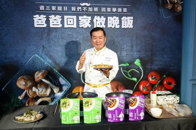 名廚郭主義(中)與全聯合作開發醬料包,共5款,每盒150g、90元,第2件5折、任2盒加贈40點。(蘇蔓攝)