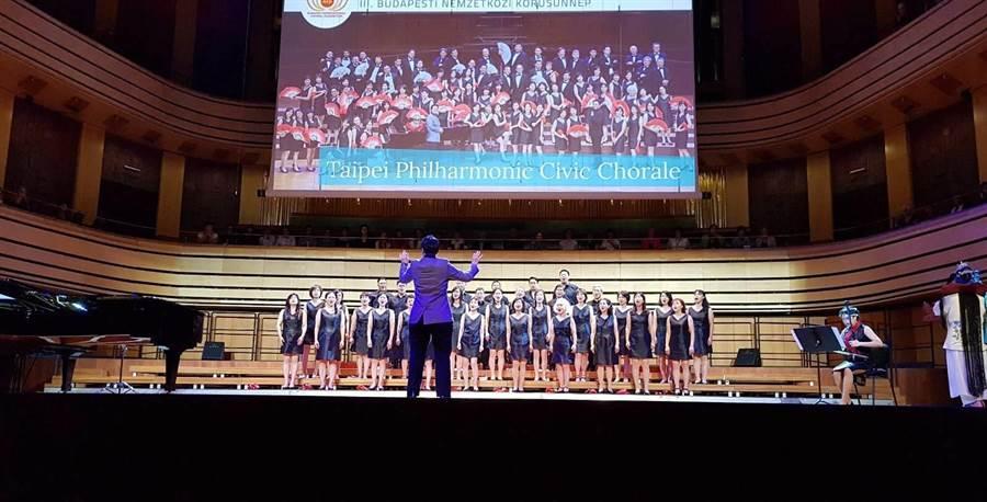 「台北愛樂市民合唱團」於當地18日晚間在巴爾托克國家音樂廳,擔任開幕表演團體之一。