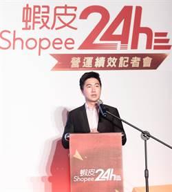 用戶黏著度高 蝦皮對嗆PChome自己才是台灣電商龍頭