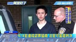 孫安佐放棄提審 6/4若達成認罪協商法官可當庭判決