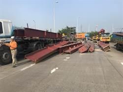 國道脫落9支H型鋼樑 曳引車司機恐吃8萬元罰單