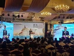 勵進號啟用 台灣在海洋科學研究大躍進