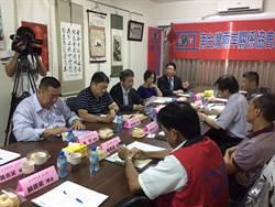 兩岸對抗態勢升高 學者李樑堅:台灣選舉更是變數