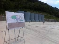 新北市府要求台電重新送審核一乾式貯存場水土保持計