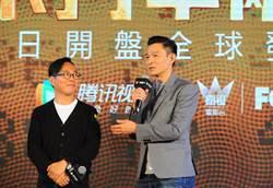 劉德華為《東方華爾街》獻出電視劇監製處女秀!遺憾因摔馬沒有一起打仗