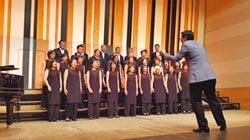 台北愛樂市民合唱團 布達佩斯奪銀