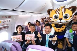 花博機艙亮相 花現台中彩繪機今首航香港