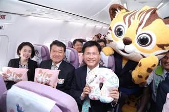 華信航空「花博機艙」登場 首航香港