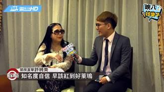 獨》參選不擔心知名度 許:紅遍華人圈早該進軍好萊塢