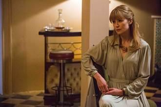 羅莎蒙演80年代中情局女探員 角色呼應#Me Too運動