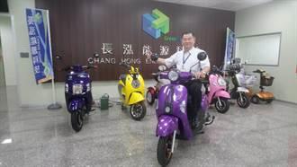 搶攻綠能商機  長泓能源推「GreenIce」自有品牌電動自行車