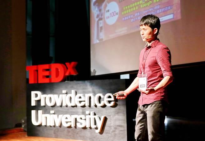 「2018TEDx靜宜大學」開講,由各領域專家分享創意觀點與人生經驗!(陳世宗攝)