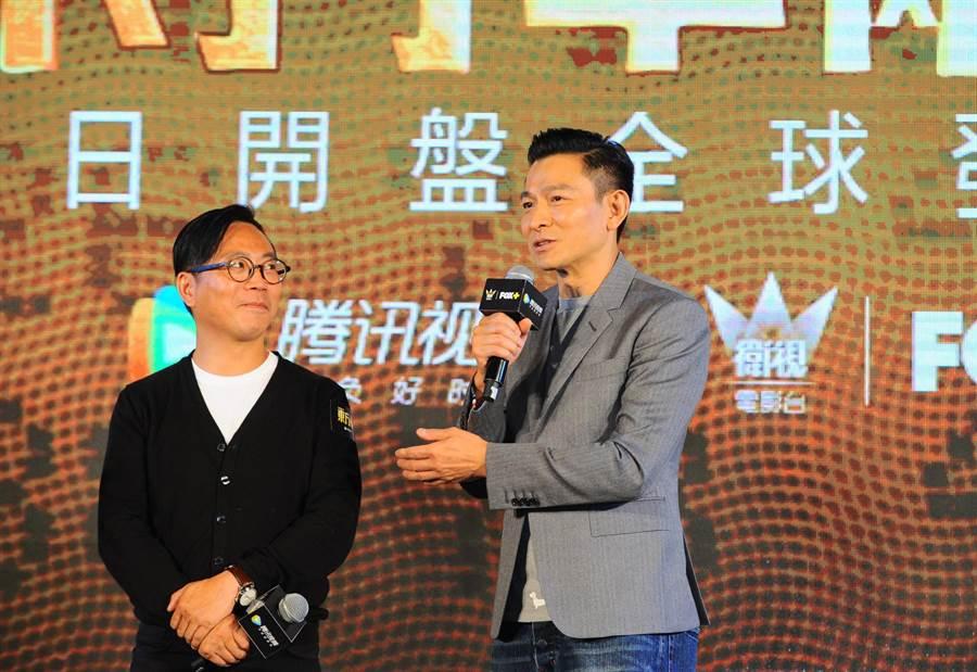 劉德華與導演黃國強。(衛視電影台提供)