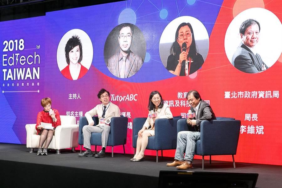 第一屆未來科技教育論壇請來主持人張珮珊(左起)、TutorABC營運長沈沛鴻、教育部資訊及科技教育司司長詹寶珠、台北市政府資訊局局長李維斌 到場分享。(TutorABC提供)