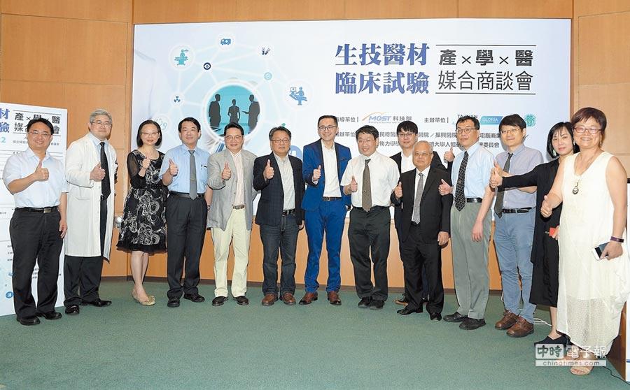 陽明大學國際產學聯盟昨(22)日舉辦「生技醫材產學醫媒合商談會暨論壇」,透過產學醫鏈結共創,與國際接軌。圖/陽明大學提供