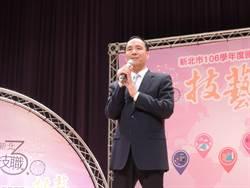 蘇貞昌大作新北預算文章 朱立倫諷:謝謝替市民抱屈