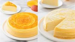 紐約神級甜品再一發!台灣限定「芒果千層蛋糕」新鮮登場