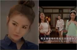 謝金燕凍齡演「嗆辣大姊」!辣秀超長美腿