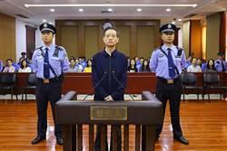 中國人民保險集團原總裁受賄4千萬獲刑11年