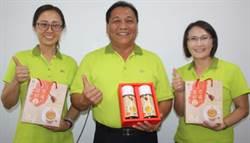 龍眼蜜產量豐盛    內門農會推出一組1000元優惠價