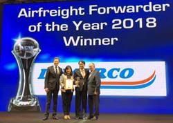 中菲行三度蟬聯Air Cargo Week年度最佳空運貨代