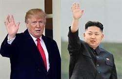 白宮發聲明:川普取消與金正恩在新加坡會晤