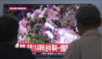影》5國見證下!北韓炸毀豐溪里核試驗場