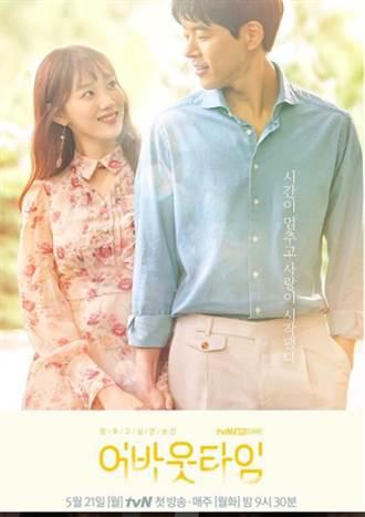 韓星李聖經靠氣墊拍出好氣色 新劇妝容備受矚目