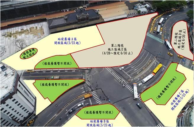 台中市府推動台中車站廣場(廣6)工程,今年1月15日開工,全區畫分A、B、C、D、E五個工區,採二階段施工。(示意圖/台中市府提供)