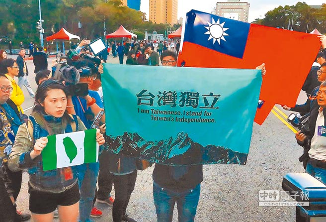 大陸應消除台灣人怕大陸,才有利於兩岸統一。圖為2017年,有民眾手拿台獨旗幟,參加總統府升旗。(本報系資料照片)