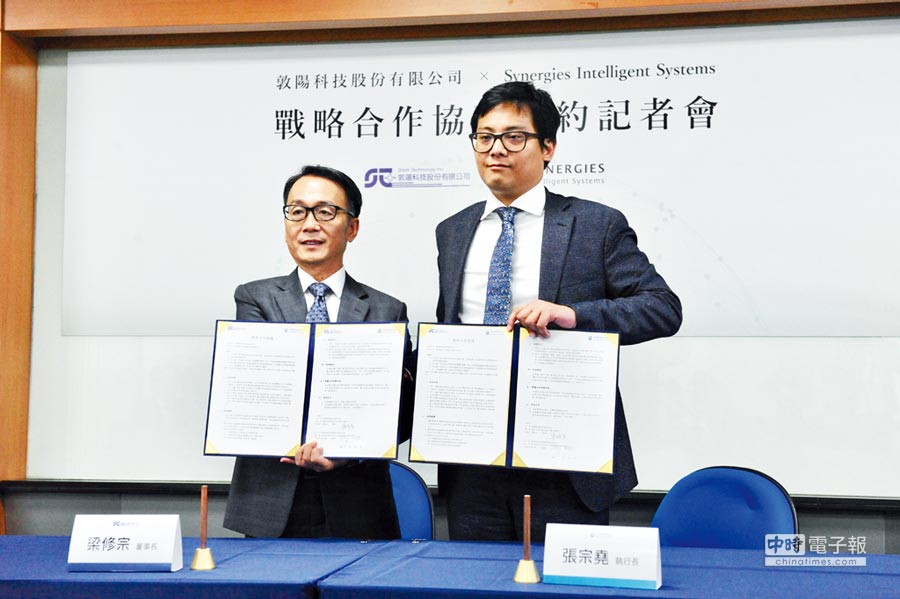 系統整合大廠敦陽董事長梁修宗(左)指出,將攜手美商數據分析公司Synergies,為客戶導入AI反洗錢解決方案。圖右為Synergies執行長張宗堯。圖/Synergies提供