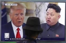 回應川金會破局 北韓:出乎意料!願隨時與美會面
