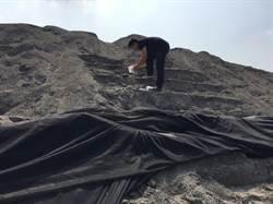 民眾檢舉養鴨場埋爐渣 高市府調查未達有害廢棄物標準