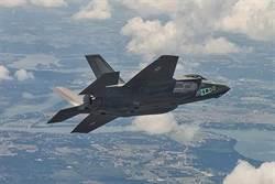 以F-35敘利亞出戰 掀美俄軍武中東大比拚