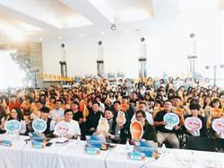 「芒果要的就是你」台北場決選 同學使出渾身解數吸引評審目光