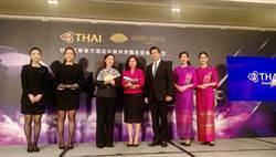 2018台北米其林空中首航  文華東方酒店美饌首登泰國航空
