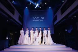 Jasmine Galleria創造新潮流   婚紗混搭 青春活力顛覆時尚