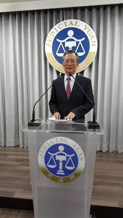 中華電民營化年資結清爭議 大法官會議宣告「合憲」