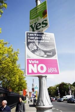 35年一世一遇 愛爾蘭墮胎公投正反激烈攻防