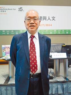 菁英培育 北京清華新設數學英才班