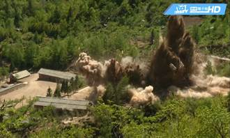5國外媒見證下 北韓炸毀豐溪里核試場隧道