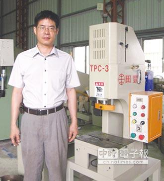 田豐空油壓工業 4軸自動送料油壓成型機 產能高