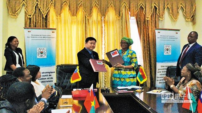 去年12月我駐布吉納法索大使沈真宏與布國財經部長索莉簽署醫療計畫財援協定。(摘自外交部官網)